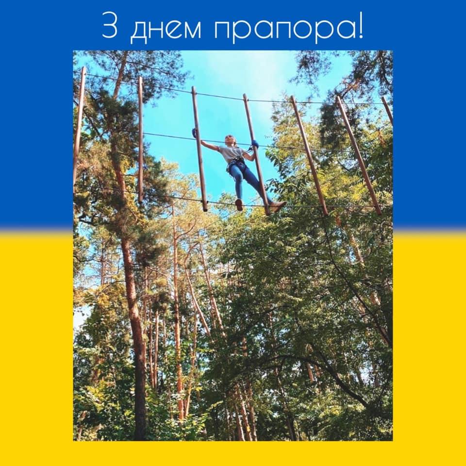 З днем прапора України! 🇺🇦