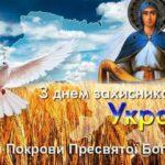 Seiklar_News